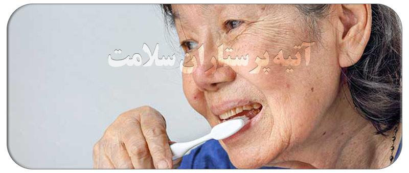 13 روش درمان زخم لثه سالمندان