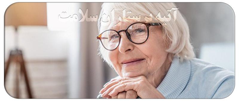 9 مورد باورهای نادرست در مورد سالمندان