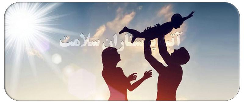 آموزش مهارت فرزند پروری به والدین