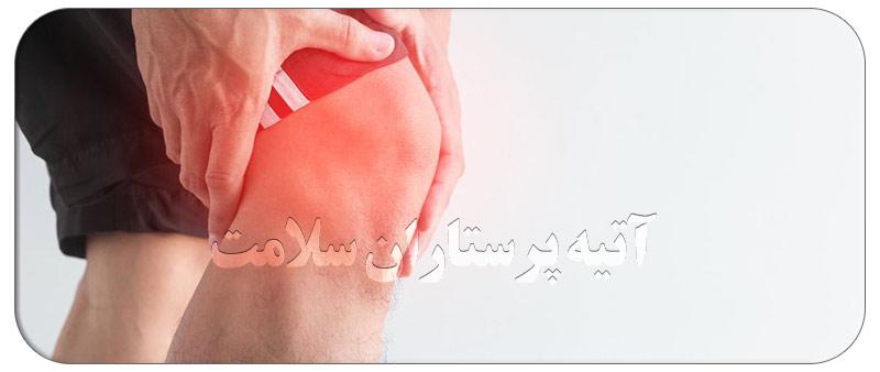 درمان خانگی درد پشت زانو