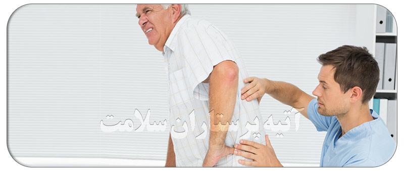 درمان خانگی رگ سیاتیک