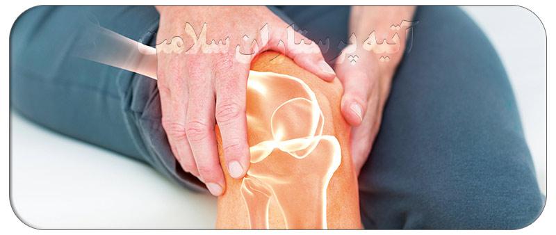 درمان خانگی زانو درد
