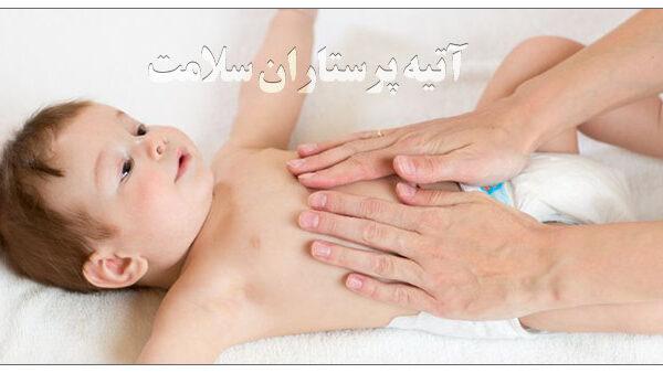 درمان خانگی نفخ نوزادان آتیه