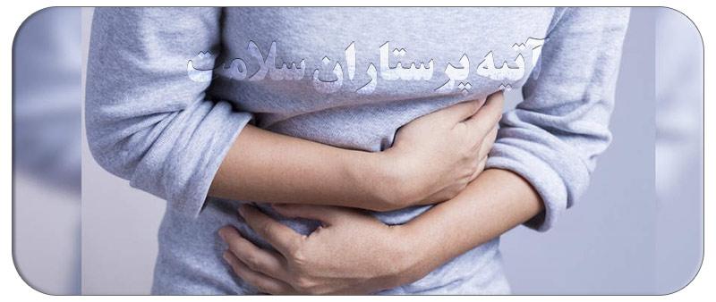 درمان خانگی نفخ و نبض شکم