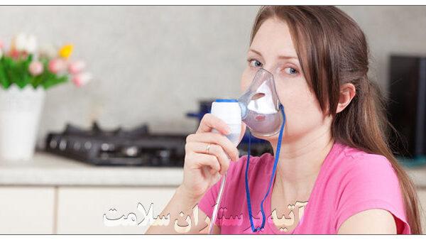 درمان خانگی نفس تنگی آتیه