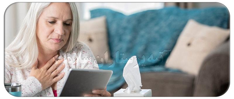درمان خانگی گرفتگی صدا در افراد سالمند