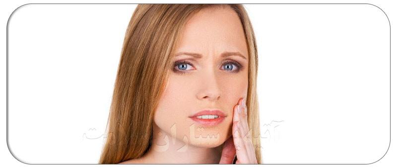 درمان سریع خانگی دندان درد