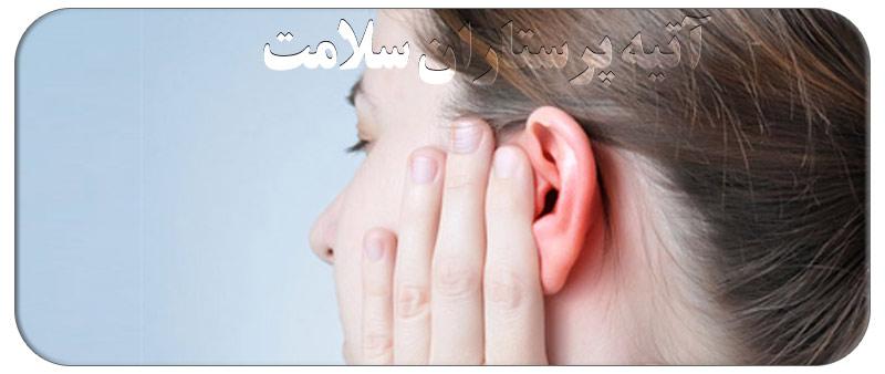درمان گرفتگی گوش در کودکان و سالمندان