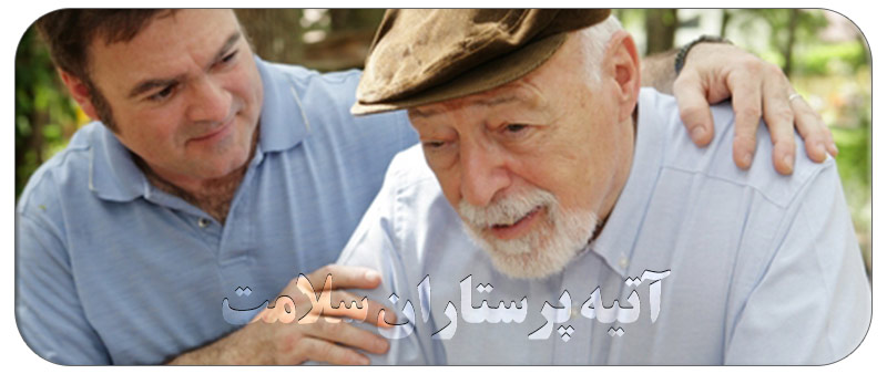 طبع بلغمی افراد سالمند