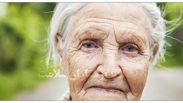 علائم و درمان خانگی طبع بلغمی آتیه