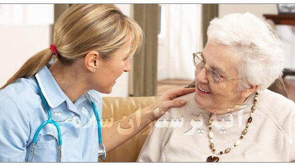 اصول مراقبت از سالمندان