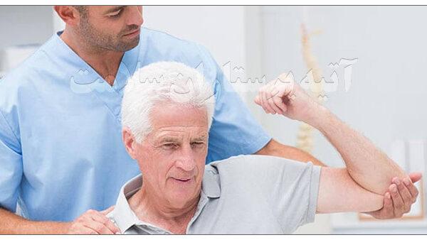 حرکت درمانی سالمندان