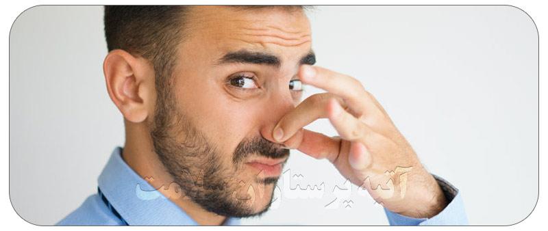 درمان خانگی بوی بد بینی