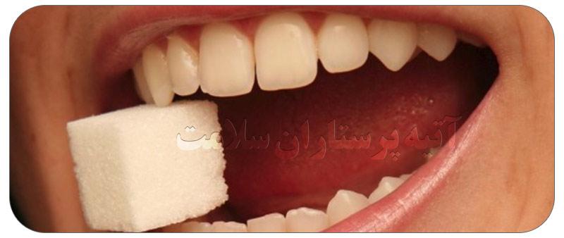 درمان خانگی شیرین شدن دهان