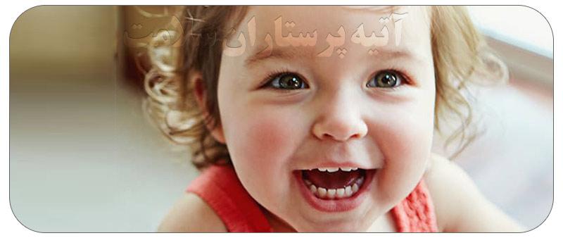 دندان شیری کودکان ، چرا باید از دندان های شیری مراقبت کنیم ؟