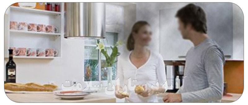 راه های مقابله با آلودگی هوا در منزل