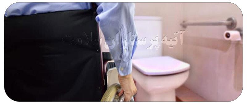 نکات مهم دستشویی بردن سالمندان