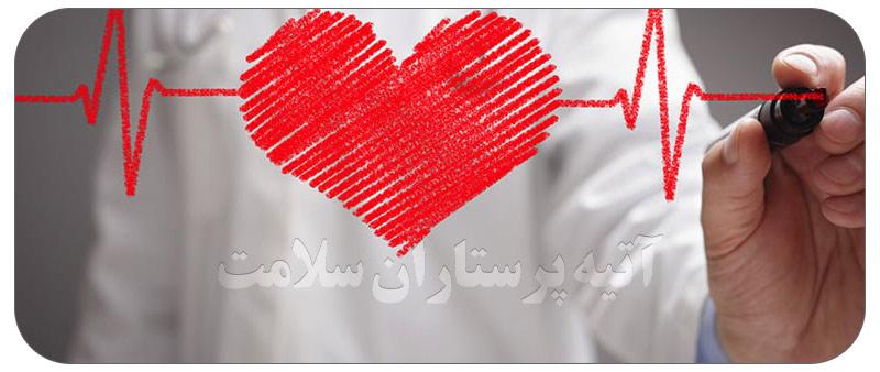 پیری قلب 1212