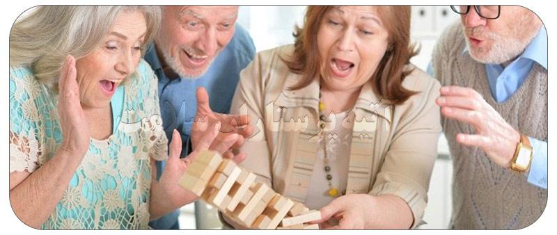چگونه سالمندان را در خانه سرگرم کنیم