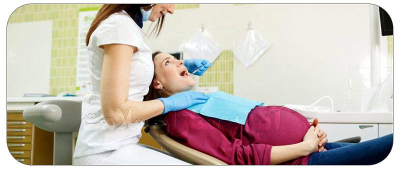 آیا کشیدن دندان در بارداری خطر دارد