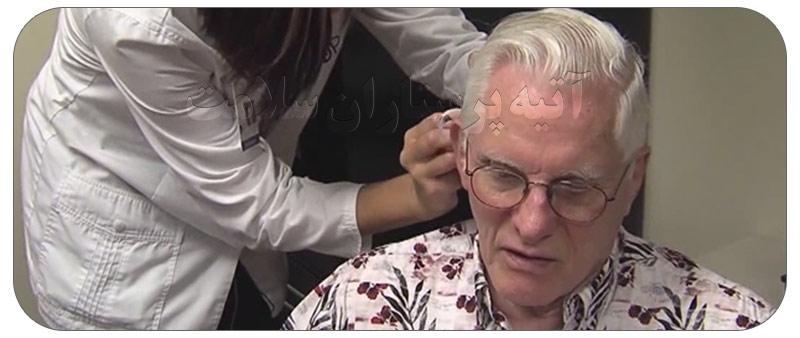 بهبود شنوایی در سالمندان