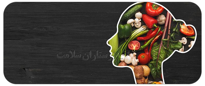 بهترین مواد غذایی برای مغز چیست؟