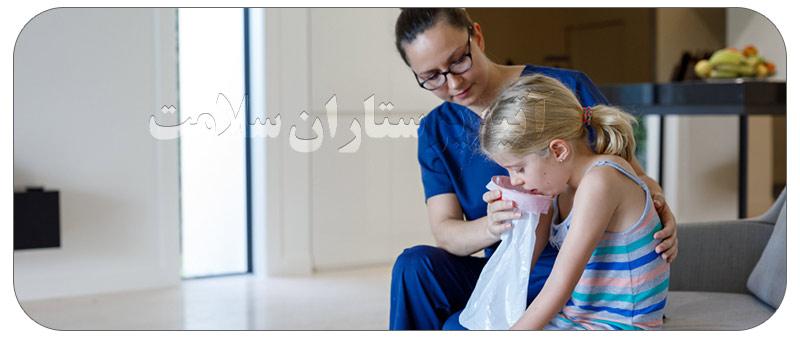 درمان خانگی استفراغ در کودکان