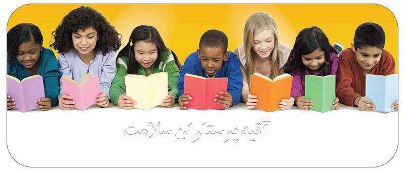 راههای تشویق به کتابخوانی در کودکان