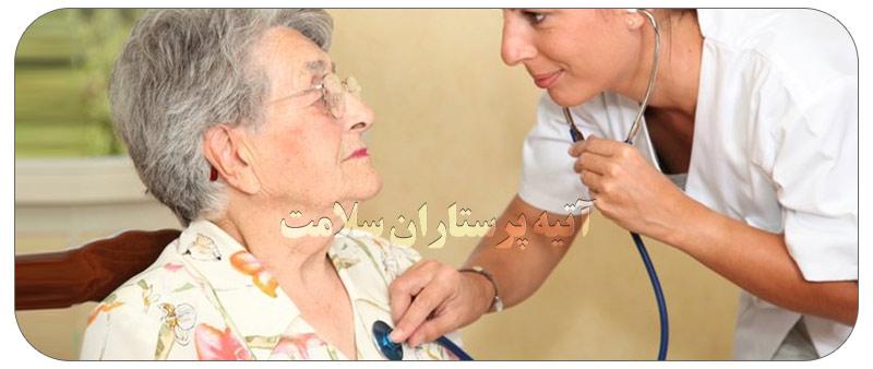 روشهای مراقبت بعد از حمله قلبی