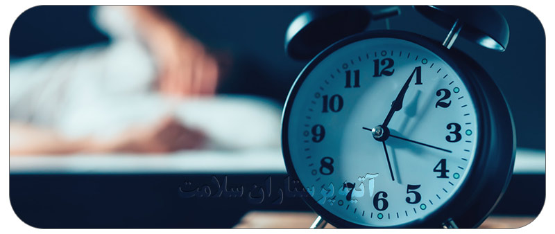 زمان مناسب برای خوابیدن