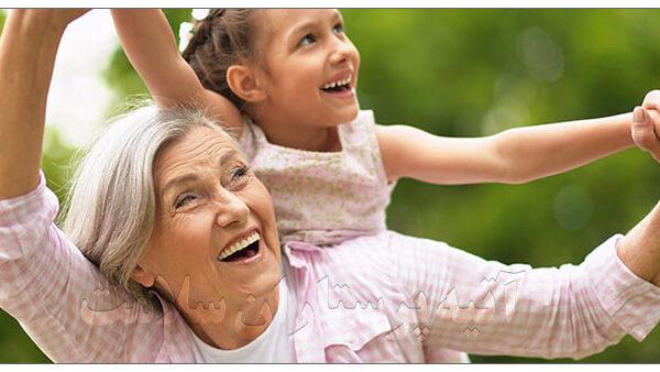 شاد زیستن در سالمندان