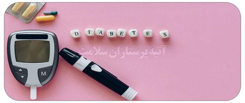 علائم هشدار دهنده ی دیابت