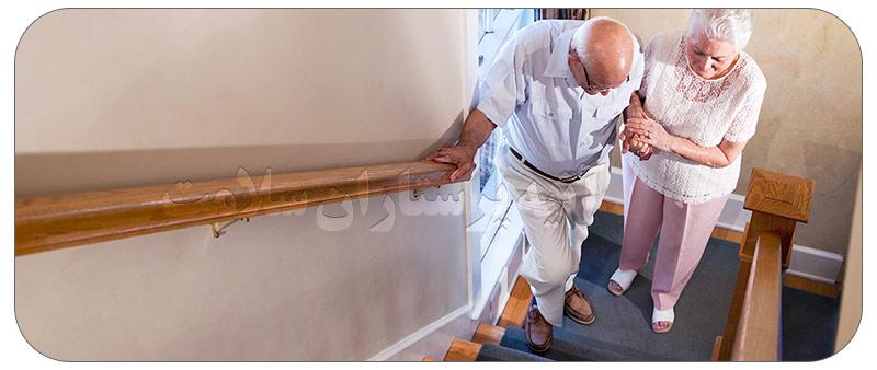 مناسب سازی محیط خانه برای سالمندان