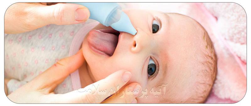 آیا قطره بینی برای نوزاد ضرر دارد ؟