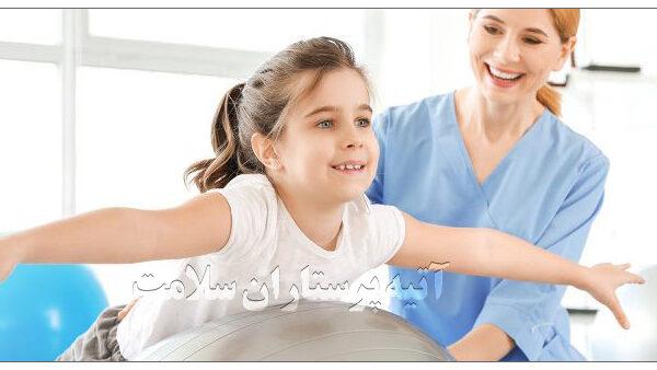 حرکت درمانی کودکان