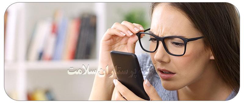 راه های بهبودی ضعیفی چشم ها