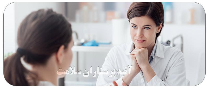 عفونت و بهداشت در زنان