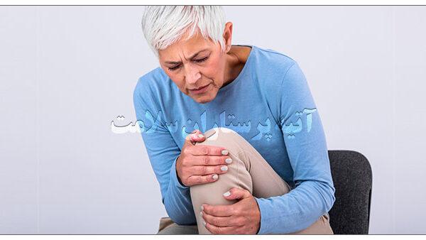 علت آرتروز در سالمندان