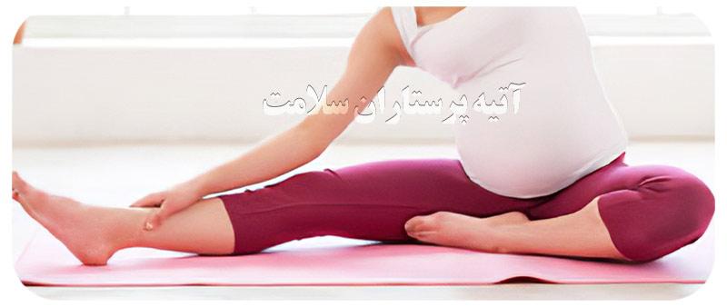 ممنوعیت های بارداری و ورزش های مناسب