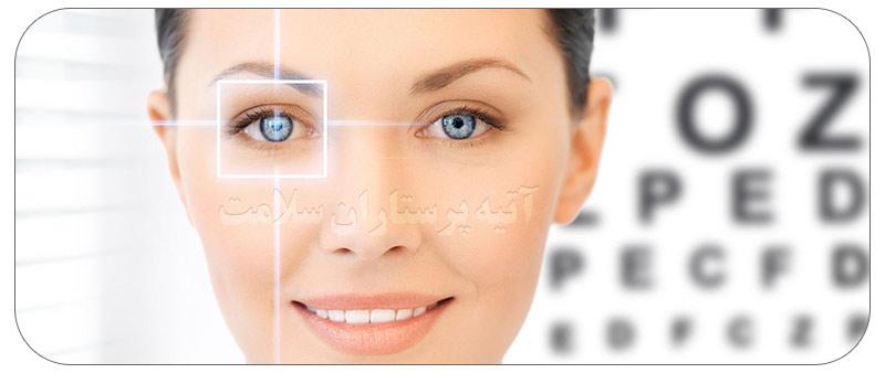 ویتامین های سلامت چشم و بینایی
