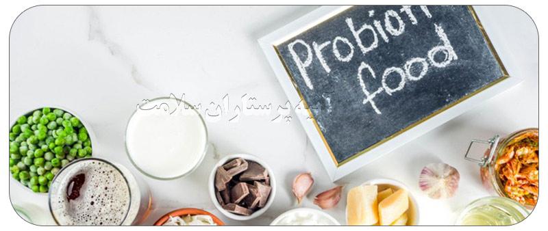 پروبیوتیک برای لاغری