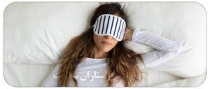 اهمیت خواب در سلامتی