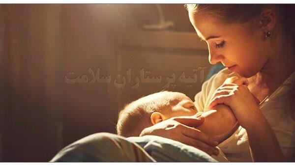 بیدار کردن نوزاد برای شیر