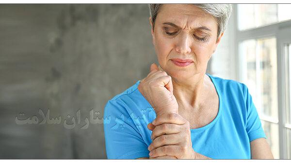 تقویت استخوان سالمندان