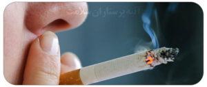 خوراکی های مفید برای ترک سیگار