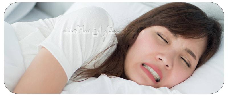 راه های درمان دندان قروچه در خواب